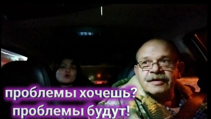 Такси МАКСИМ Архангельск, не смотря на милое личико...
