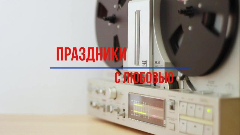 Музыканты Одессы.Живая музыка на свадьбу,банкет,день рождение