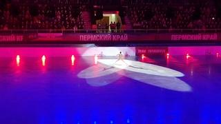 Легендарное шоу Тутберидзе в Перми 10 апреля 2021 года УДС Молот выступление Евгении Медведевой