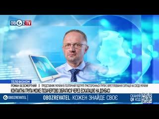 Гибель морпехов наДонбассе: вКиеве предложили нанести ответный удар
