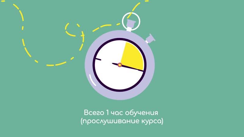 РАА РУСАДА Профилактика нарушений антидопинговых правил