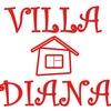 Вилла Диана