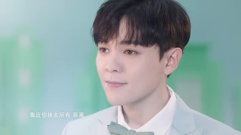 You Changjing (尤长靖) of Nine Percent — How long (多久)