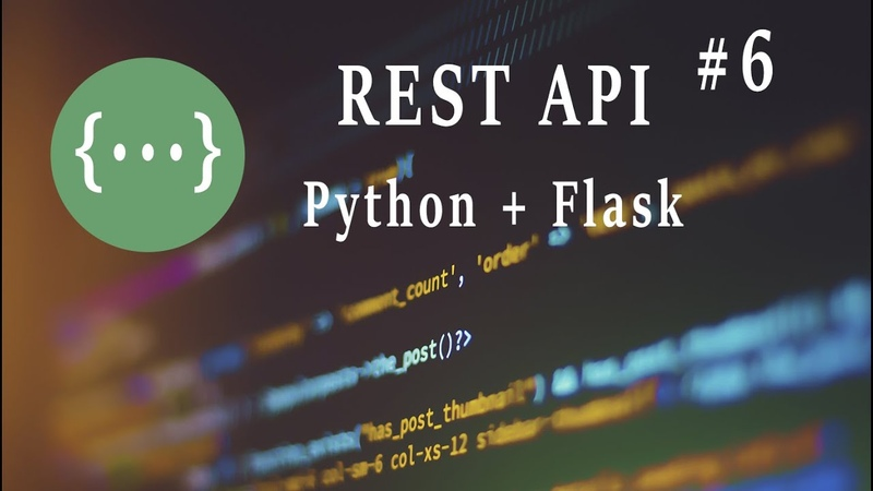 REST API Python Авторизация Flask JWT Extended