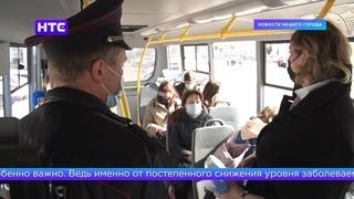 Мониторинговая группа администрации города продолжает следить за соблюдением масочного режима