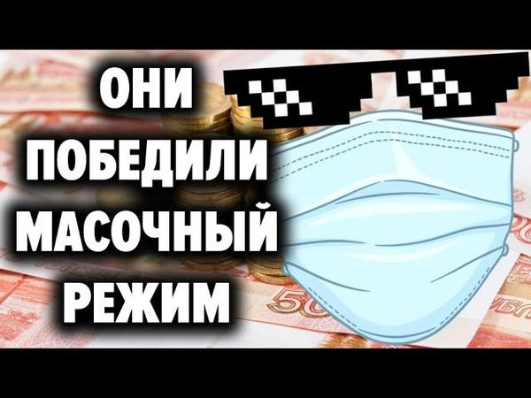 Москвичи обжаловали в судах штрафы за нарушение карантина на 270 миллионов