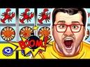 Раскатал игровой автомат ПРОБКИ 😀 Поймал бонус игру и тут понеслось Казино ВУЛКАН игра онлайн