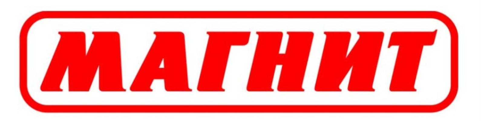 Логотип магазина магнит в картинках