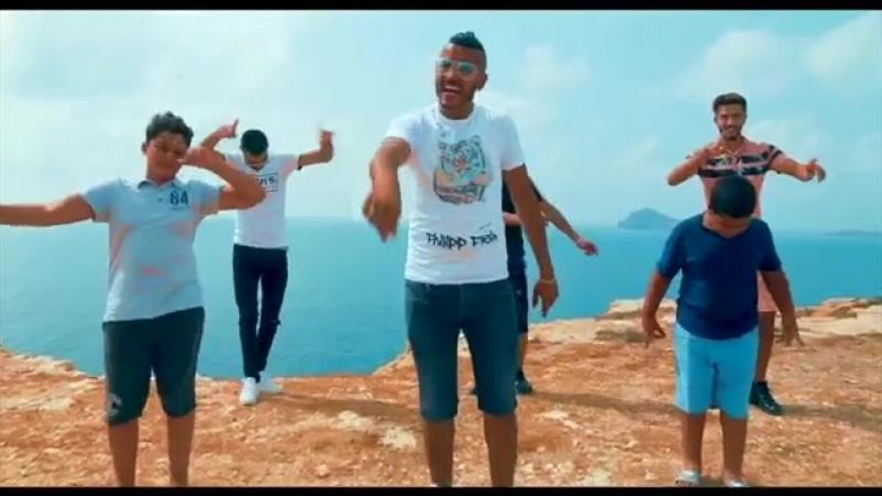 Midox Li Nabghiha Raha fi Paris Exclusive Music Video 2K18
