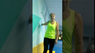 Прорабатываем плечевой сустав (1 вариант)
