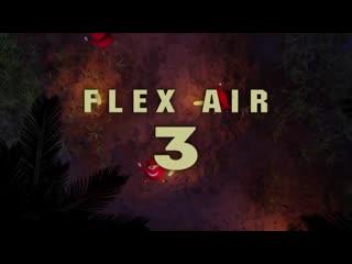 Flex air full (1-3 part)