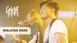 GKNR - Walking Dead (LIVE) / ТЫСЛЫШАЛ