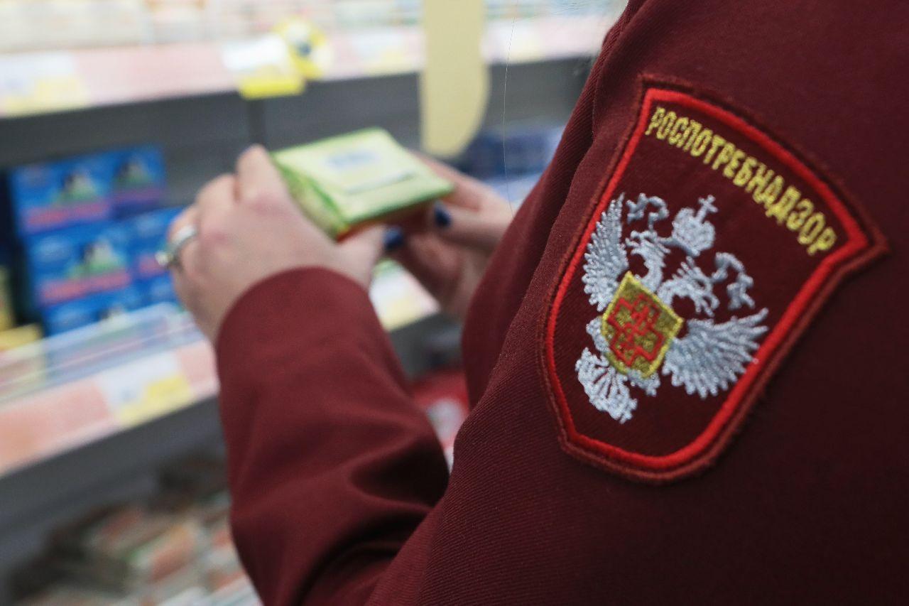 Таганрожцы могут позвонить на «горячую линию» по вопросам качества и безопасности детских товаров, школьных принадлежностей