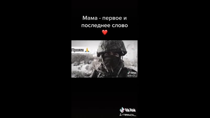 Михаил Абдуллаев👑