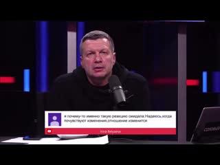 Какие бы у нас не были политические разногласия с навальным, нельзя опускаться до мелкого, гадкого хулиганства и хамства.