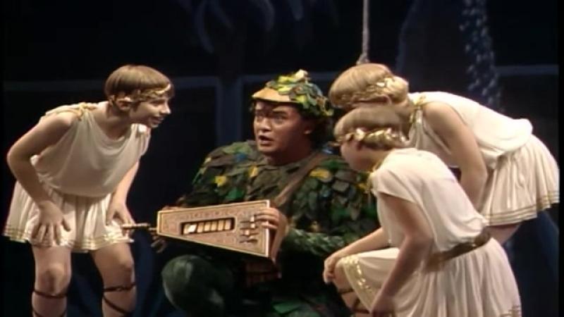 Волшебная флейта - Вольфганг Амадей Моцарт - Ted Huffman, Benjamin Schott, Per-Christian Brevig, Papageno - Manfred Hemm 1991