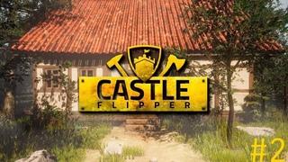 Castle Flipper - Научились сдавать в аренду и побывали на корабле #2