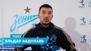 Эльдар Абдулаев - Slabye (Горный)