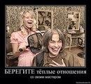 Фотоальбом Виктории Ноготковой