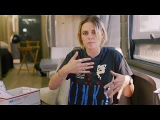 Kristen Stewart Answers Your Fan Mail _ Fan Mail _ InStyle