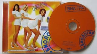 ВИА Гра - Биология / распаковка cd /