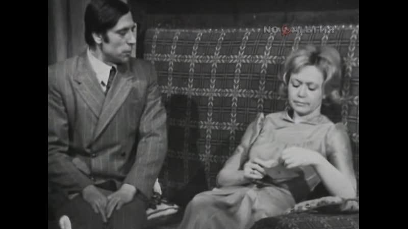 Такая короткая долгая жизнь 1 серия 1975