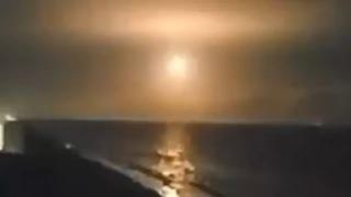 UFO Sighted Over Orlando, Florida ( July 9, 2021 )