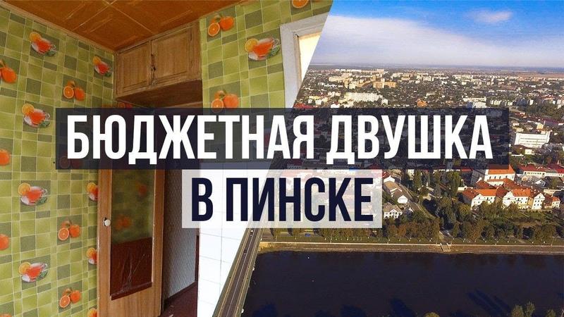 Удаленная работа на дому пинск вакансии удаленной работы в казахстане