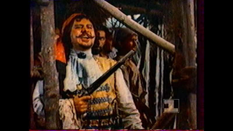 Возвращение Длинного Джона Сильвера на остров сокровищ 1 й канал Останкино 199х фрагмент