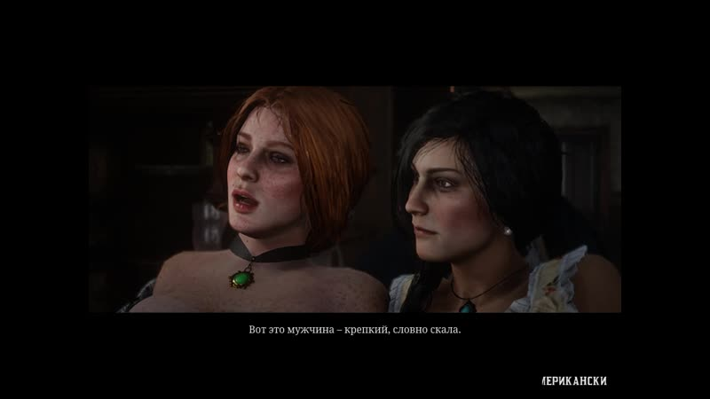 Red Dead Redemption 2 Грязный Гарри ч 3