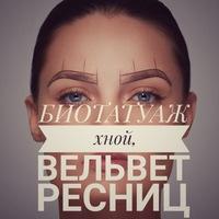 Юлия Бровина