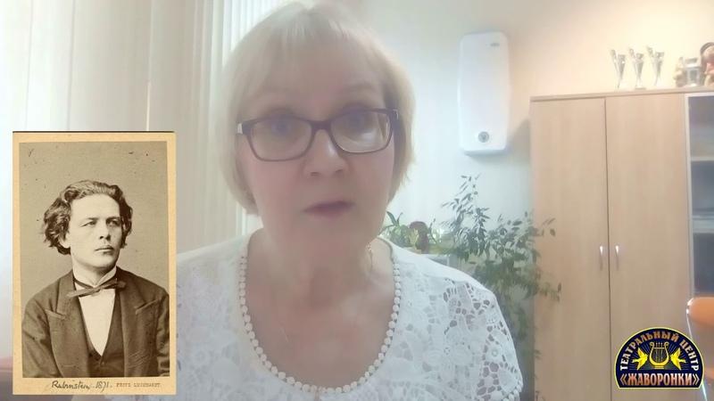 Обзорные экскурсии в мир музыки Стих М Лермонтова Горные вершины в творчестве русских композиторов