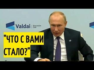 """Откровенное заявление Путина ШОКИРОВАЛО """"независимую"""" Украину!"""