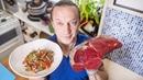 Как сделать самое Жесткое мясо Мягким всего за 5 минут. Говядина с перцами в сковороде. Огузок.