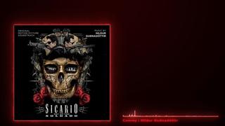 #EpicMusic Sicario Day of the Soldado ( Убийца 2 Против всех )  - Convoy ( Hildur Guðnadóttir )