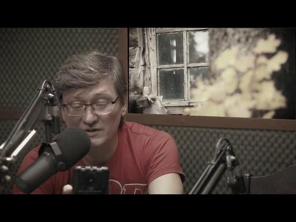 Купель Лаура Цаголова Читает Виктор Золотоног mp4