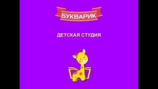 """ЛОГОПЕД❤Дефектолог Волгоград on Instagram: """"Улыбочку! Детки старались! Логоритмика. Филиал 1. По воскресеньям в . Обязательна для всех логопед..."""