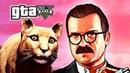 Олежэ в игре GTA 5