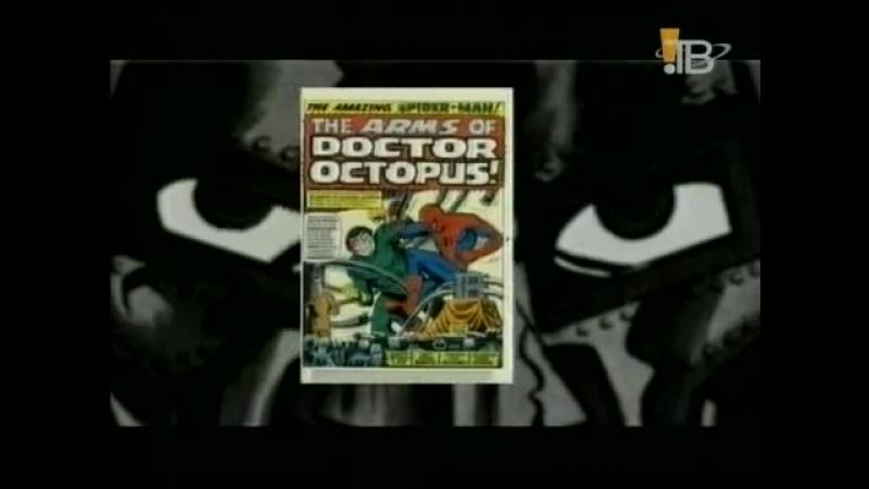 Вся правда о комиксах Серия 8 Создатели