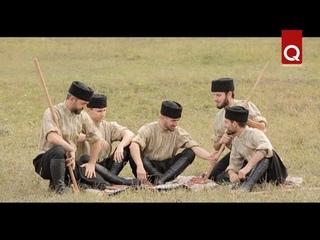 «Qırım» ansambli - Çoban oyunı