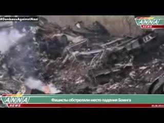 Донбасс. Дневные новости (ДНР, ЛНР)  -