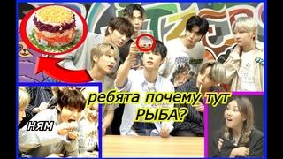 Корейская Группа BLITZERS Пробуют Русскую Еду в Первый раз! [Корейская Морковь] Minkyungha Кореянка