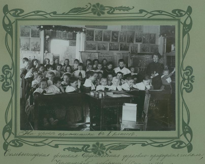 К истории народного образования. Сольвычегодская женская двухклассная церковно-приходская школа., изображение №4