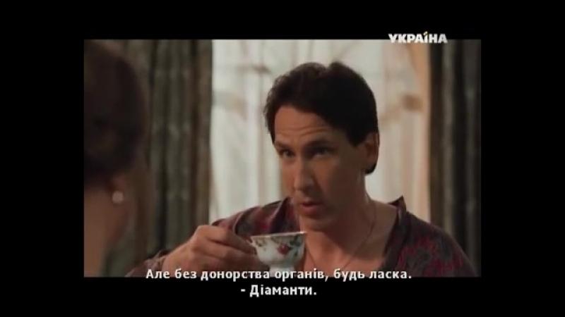 Красотка Ляля 5-8 серия (2014)