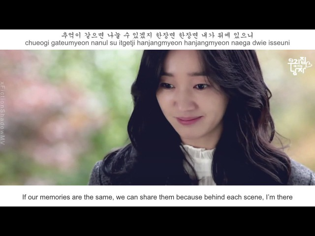 ZoPD 조PD JeA 제아 I Want You 원해 FMV The Man Living in Our House OST Part 3 Eng Sub