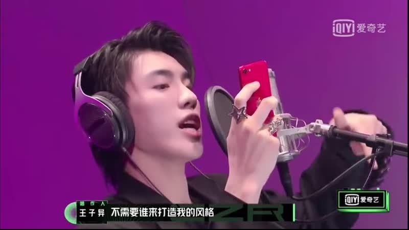 Wang Zi Yi - Stylish ( demo - ver.) Im CZR 2 我是唱作人2