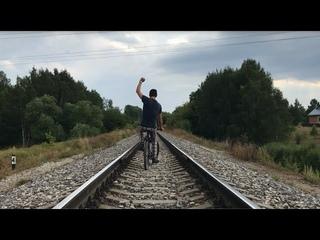 Dobranotch - 07:40 (Vignetta Remix)