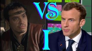 Macron VS Kaamelott #1 : le prétendant
