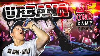 URBANA 2021 #7 - Банка Red Bull за русский хип хоп!
