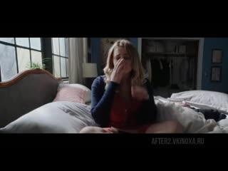 Фильм «После. Глава 2» — русский трейлер 1